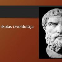 sk_epikurisms03.jpg