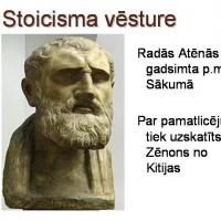 sk_stoicisms03.jpg