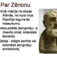 sk_stoicisms04.jpg