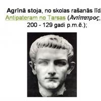 sk_stoicisms07.jpg