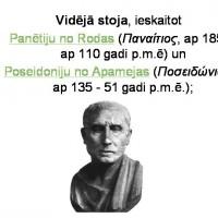 sk_stoicisms08.jpg