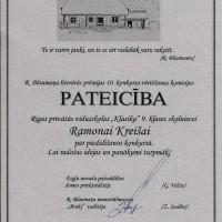 Pateiciba_1.JPG