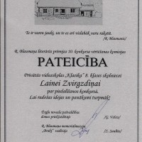 Pateiciba_3.JPG