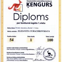 ELIZAVETA_YURACHKOVSKAYA.JPG