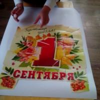 privatskola_Klasika_Riga_zinibu_diena_9.jpg