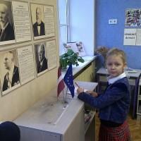 privatskola_Klasika_Riga_4B_novembra_svetki_10.jpg