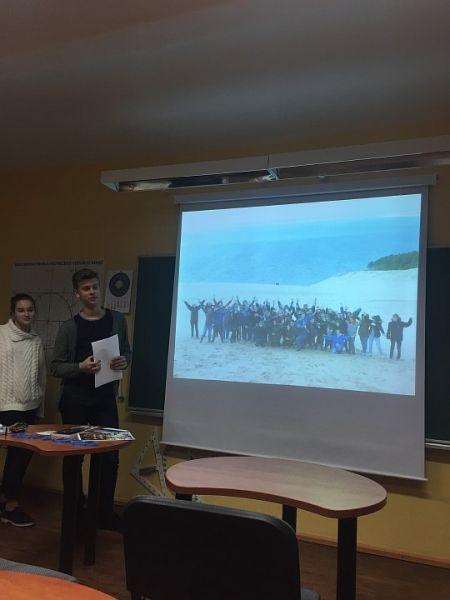 ITC_WORD_IN_FRANCE_privatskola_riga_Klasika_2016_5.JPG