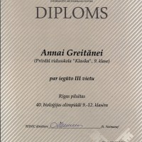 dip0001_1.JPG