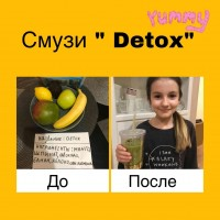 Smutiji_Amelija_3kl.jpg