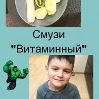 Smutiji_Gordejs_1kl.jpg